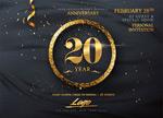 20周年邀请函