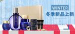 淘宝化妆品上市