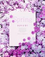 唯美春季花朵海报