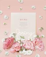 粉色唯美春季海报