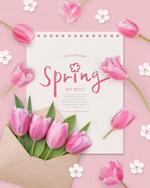 春季郁金香海报