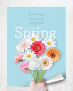 春季花束海报