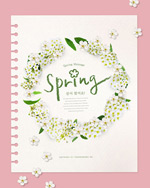 韩式春季花朵海报