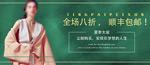 淘宝夏季女装海报
