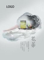 牡丹花茶海报