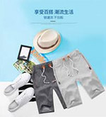 淘宝夏季短裤