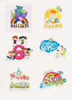 儿童节海报标题