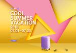 夏季时尚促销海报