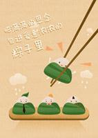卡通端午节海报
