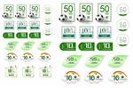 世界杯足球优惠券