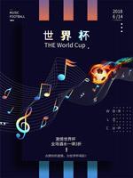 音符世界杯海报