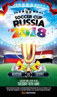 世界杯广告海报