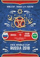 世界杯足球海报