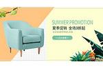 淘宝沙发海报