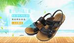 淘宝男士沙滩鞋
