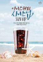 海洋咖啡饮料海报
