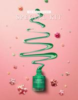 护肤品圣诞海报