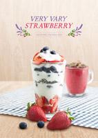 草莓蓝莓饮品海报