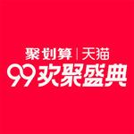 99欢聚盛典字体