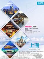 上海纯玩两日游