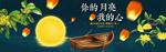 淘宝中秋节大礼包