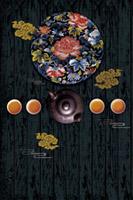 花盘红茶广告元素