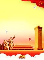 金色国庆节背景