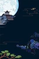 重阳节海报背景