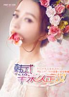 韩式定妆整形海报