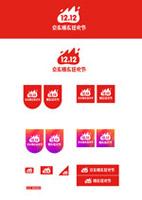 暖东狂欢节logo