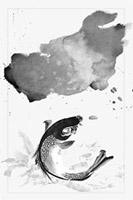 水墨年年有鱼