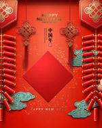 中国风新春海报