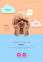 开心宠物狗海报