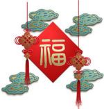 春节元旦喜庆福字