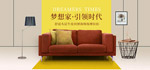 淘宝家具沙发
