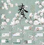花朵春天主题ppt