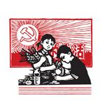 劳动节装饰插图