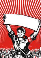 劳动节海报背景