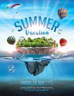 暑假假期海报