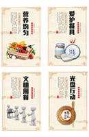 食堂文化宣传挂画