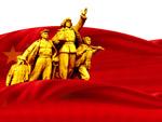 建党节革命者雕像