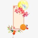 中秋节装饰插画