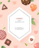 情人节甜品海报