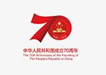 国庆70周年标志
