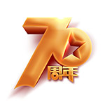 国庆70周年元素