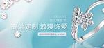 淘宝国庆珠宝节