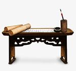古典中式案台