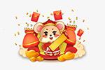 新年快乐鼠年红包