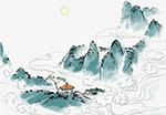 中国风水墨高山