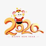 鼠年2020